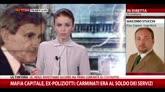 08/12/2014 - Copasir, Stucchi: nessun rapporto Carminati-servizi