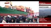 29/12/2014 - Traghetto in fiamme, 49 persone salvate in arrivo a Bari