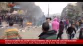 26/01/2015 - Egitto, scontri nell'anniversario rivolta contro Mubarak