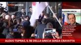 26/01/2015 - Alexis Tsipras, il re della Grecia senza cravatta