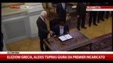 Elezioni Grecia, Alexis Tsipras giura da premier incaricato
