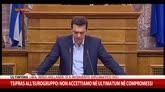 17/02/2015 - Tsipras a Eurogruppo: non accettiamo ultimatum o compromessi