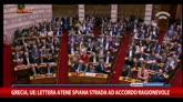 Grecia, Ue: lettera Atene spiana strada ad accordo