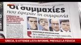 Grecia, si attende lista riforme, prevale la fiducia