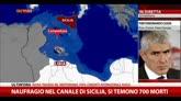 """Naufragio Canale Sicilia, Casini: """"Ue ci ha lasciati soli"""""""