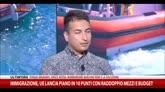 21/04/2015 - Migranti, la testimonianza di un rifugiato afghano