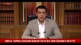 """29/06/2015 - Tsipras: """"Chiusura banche colpa Bce"""""""