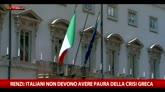 Renzi: Italia non deve aver paura del voto greco