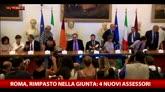 Roma, Marino presenta la nuova giunta