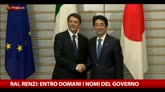 Renzi da Kyoto: minoranza Pd non bloccherà le riforme