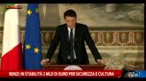 Renzi: in Stabilità 2 mld di euro per sicurezza e cultura