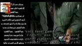 Guerra e morte nei video di Isis visionati da Hamil Mehdi