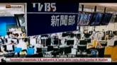 28/04/2016 - Terremoto a Taiwan di  magnitudo 5