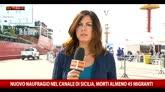 28/05/2016 - Migranti, in arrivo oltre 4000 persone nei porti italiani