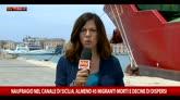 28/05/2016 - Migranti, terminate le operazioni di sbarco a Trapani