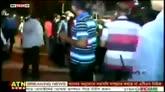 01/07/2016 - Bangladesh, assalto armato in un locale di Dacca