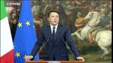 """02/07/2016 - Attacco a Dacca, Renzi: """"L'Italia non arretra"""""""