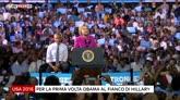 Obama per la prima volta al fianco di Hillary