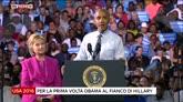 "Usa 2016, Obama: ""Io credo in Hillary Clinton"""