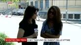 """14/07/2016 - Puglia, la figlia di una delle vittime: """"Voglio giustizia"""""""