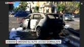 20/07/2016 - Ucraina, ordigno su auto: ucciso giornalista