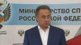 """24/07/2016 - Mutko: """"Grati al Cio per la decisione sulla Russia"""""""