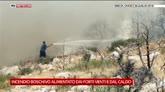 26/07/2016 - Vasto incendio boschivo a Chios: video