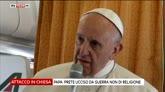 27/07/2016 - Papa Francesco: è una guerra ma non di religione