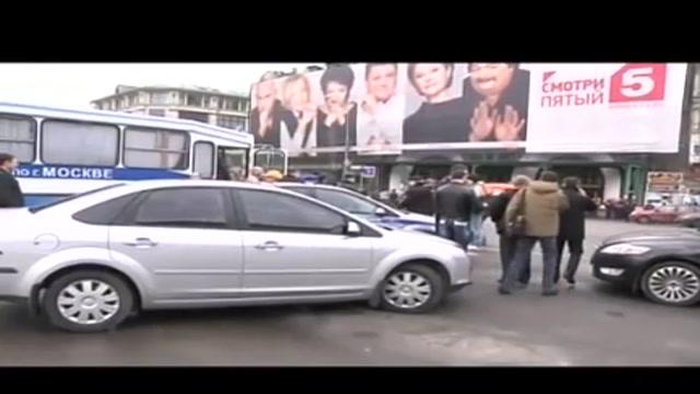 Attentati in metro Lubyanka e Park Kultury, molte vittime
