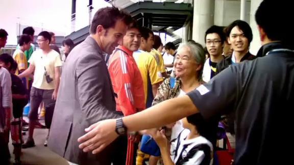 Del Piero Football Legends: il Giappone