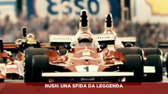 Sky Cine News: Rush - Red carpet
