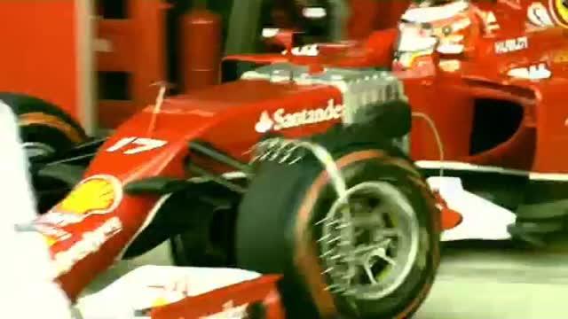 Bianchi e Ferrari, le immagini di un'amore spezzato