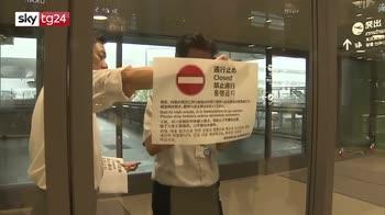 ERROR! tifone devasta giappone , 7 vittime