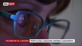Troppi accessi Facebook durante ore di lavoro, Cassazione: ok a licenziamento