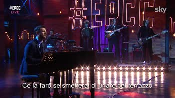 """EPCC Live: I """"peggio di"""" della fase 1"""