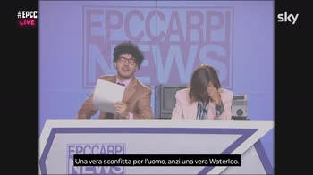EPCC Live: EPCCarpi News con Cristina Parodi