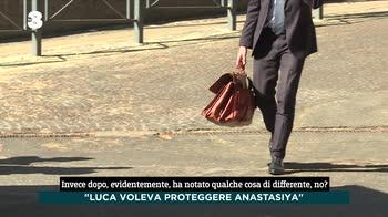 Ogni Mattina, si parla dell' omicidio di Luca Sacchi