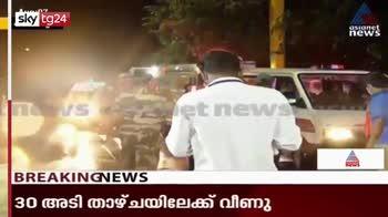 India, incidente aereo nel Kerala: i soccorsi