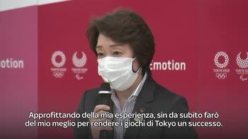 INTV HASHIMOTO PRESIDENTE OLIMPIADI TOKYO_2433885