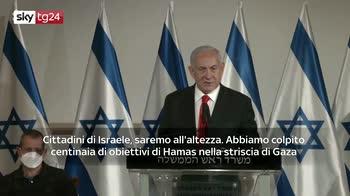 Conflitto Israele-Hamas, non si ferma escalation violenza