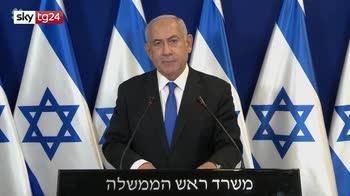 Netanyhau: continueremo finché sarà necessario