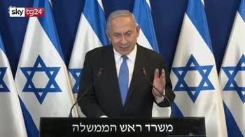 Netanyahu: interverremo finchè è necessario