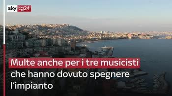 Napoli, stop a festa in strada con 200 persone