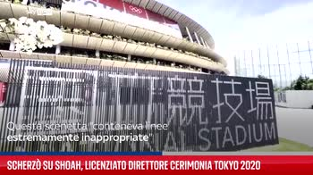 Scherz� su Shoah, licenziato direttore cerimonia Tokyo 2020