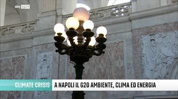 G20 Napoli, inizia la seconda giornata di lavori
