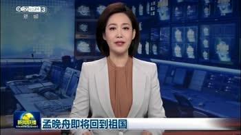 Liberata Lady Huawei, in cambio Pechino scarcera due canadesi