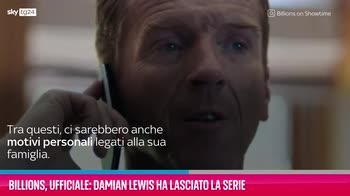 VIDEO Billions, ufficiale: Damian Lewis ha lasciato la seri