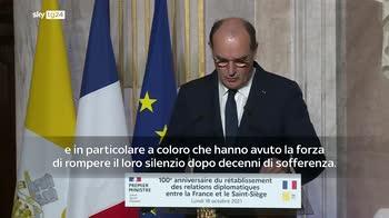 ERROR! Premier francese incontra il Pontefice dopo scandalo chiesa