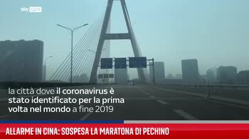 Allarme in Cina: sospesa la maratona di Pechino