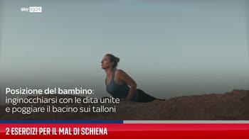 2 esercizi per il mal di schiena